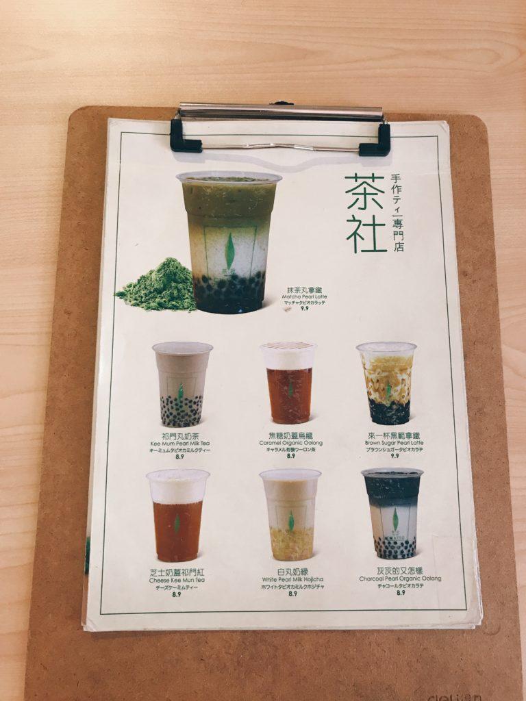 ジョホールバルのおしゃれカフェCHATTO(茶社)のメニュー