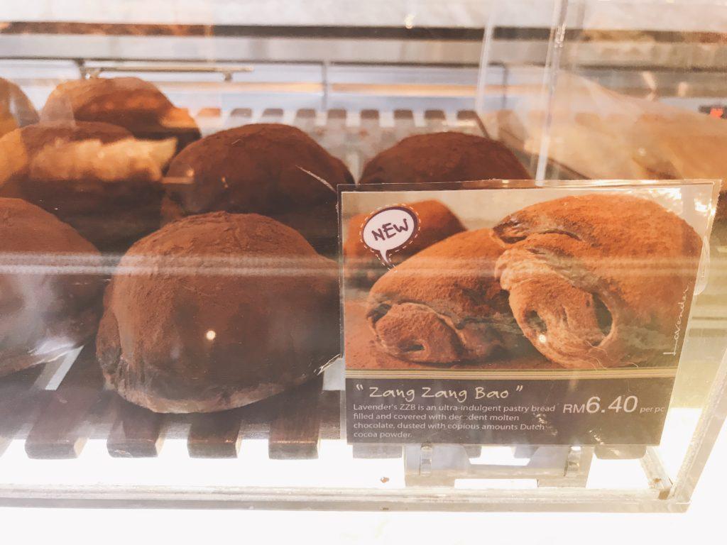 ジョホールバルの美味しいスイーツのお店Lavender Taman Molek店の店内