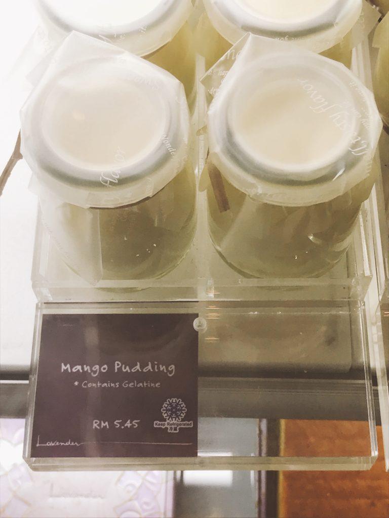 LAVENDERのマンゴープリン(160円)
