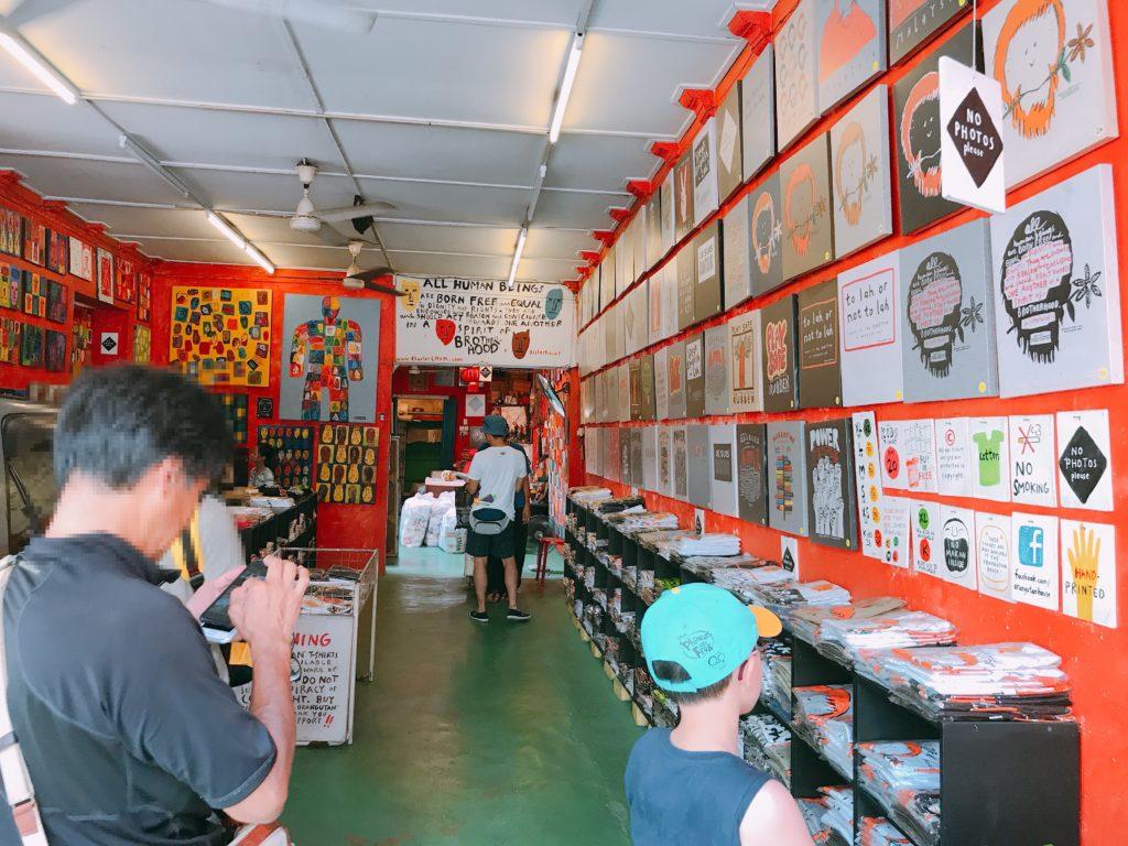 マラッカのオラウータンハウス(59 LORONG HANG JEBAT)の店内