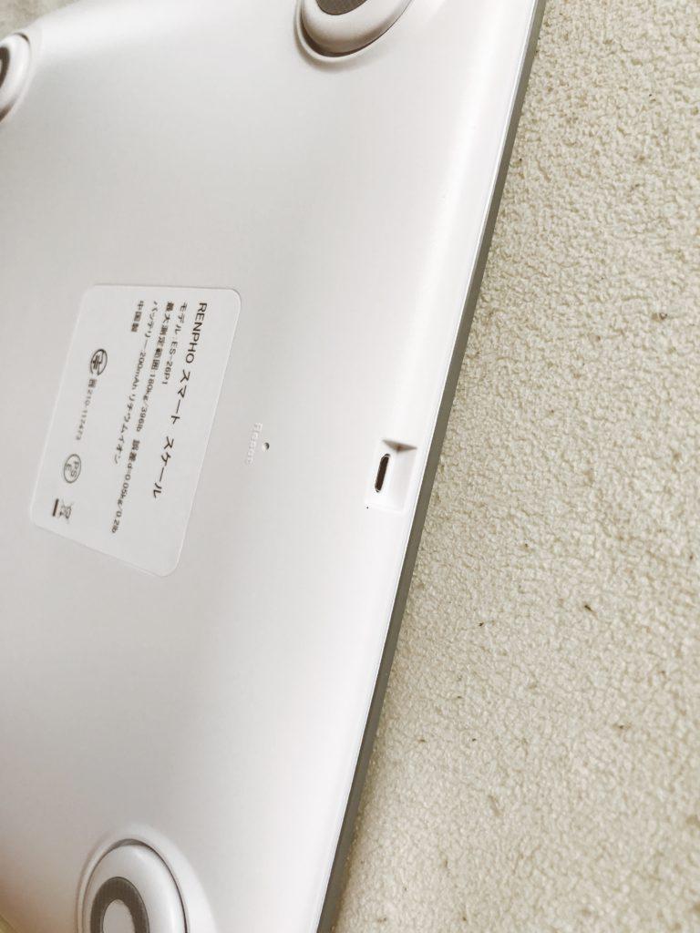 【ポイント①】充電は簡単?