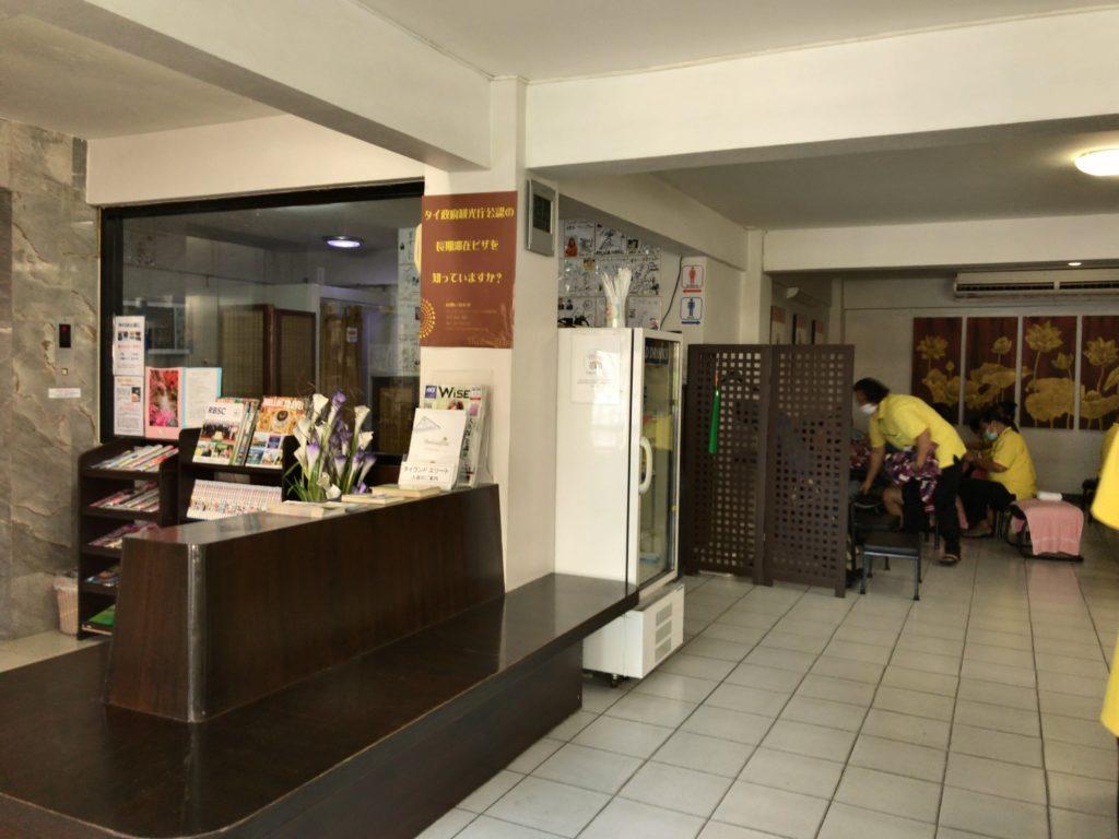 ワットポーマッサージスクール・スクンヴィット校の店内