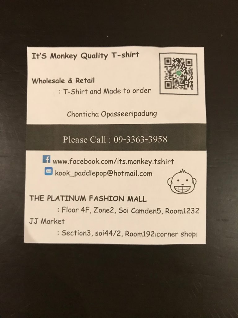 It's Monkey@The Platinum Fashion Mallで今回購入したTシャツ