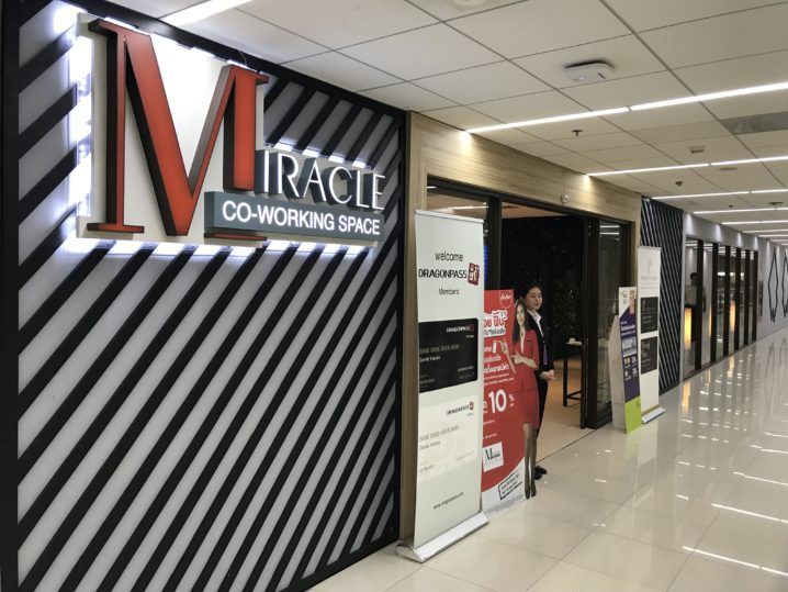 ドンムアン空港の第3のラウンジ「Miracle Coworking」が無料で利用できる!