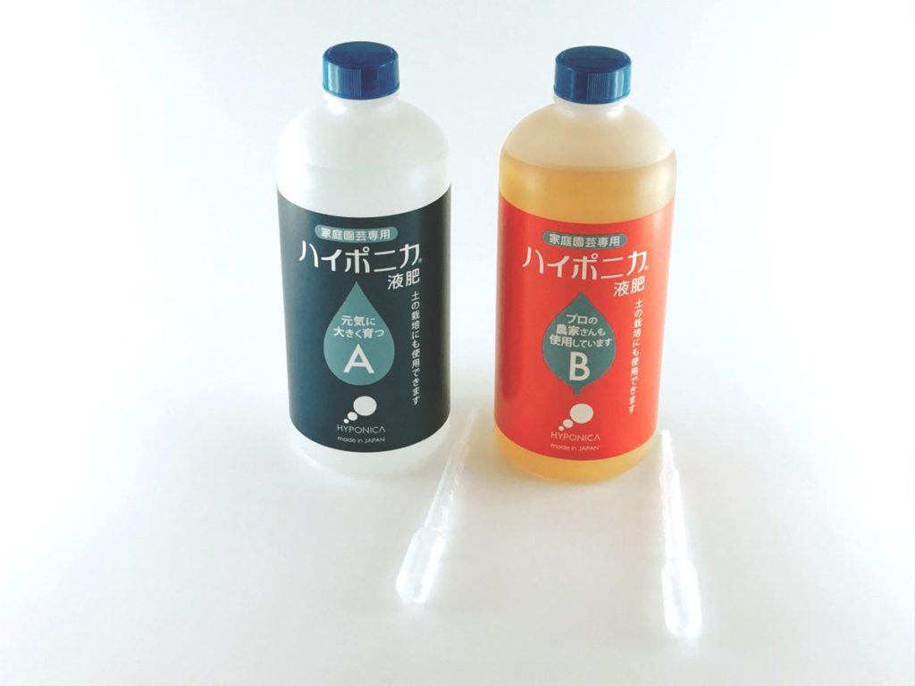 ハイポニカはA液・B液の2種類がある!?