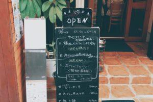【石川町】地元で人気の「鴻」白い麻婆豆腐をいただきました!