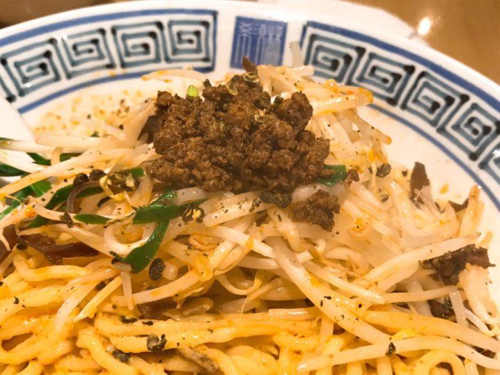 【赤坂】希須林の「汁なし担々麺980円」が美味しすぎてやばい