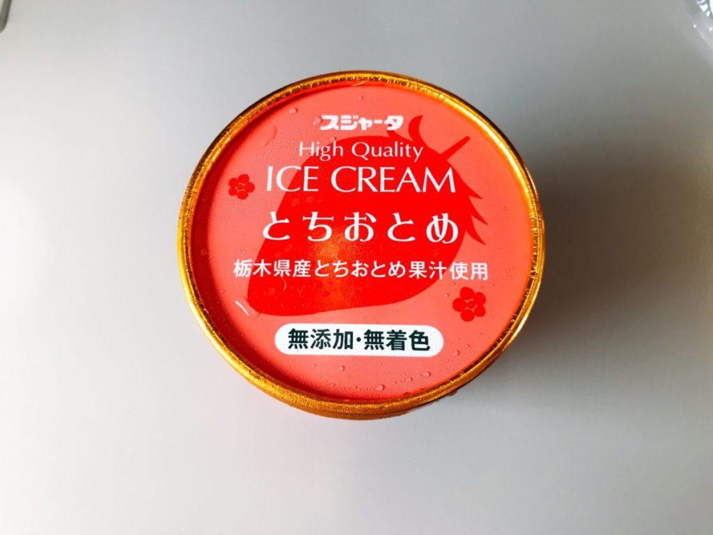 (参考)山形新幹線つばさ車内販売「とちおとめいちごアイスクリーム 330円」は無添加無着色✨