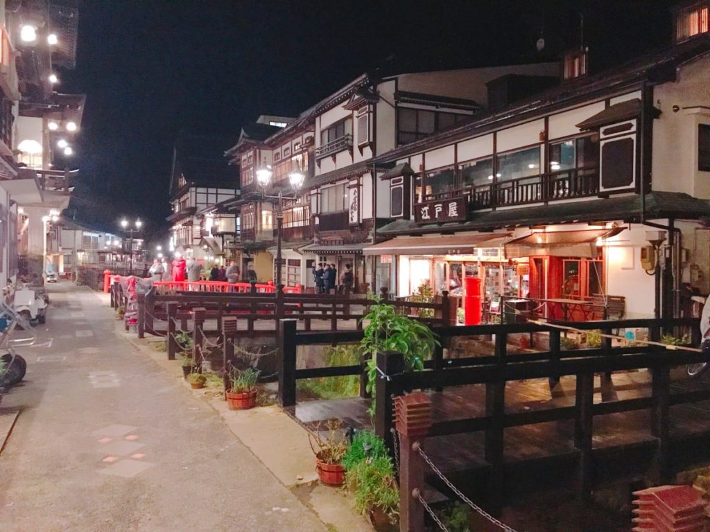 銀山温泉へのアクセス