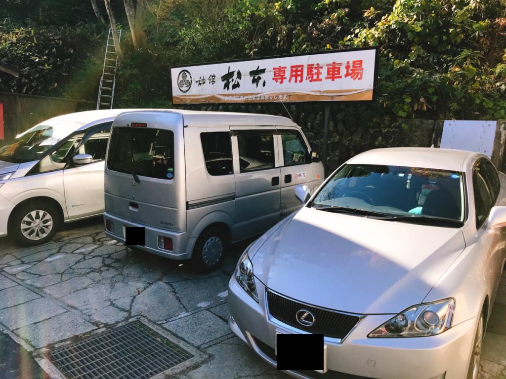 銀山温泉に駐車場はある?