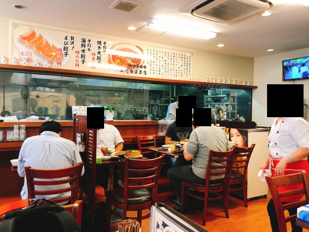 青山餃子房(亀有店)の店内