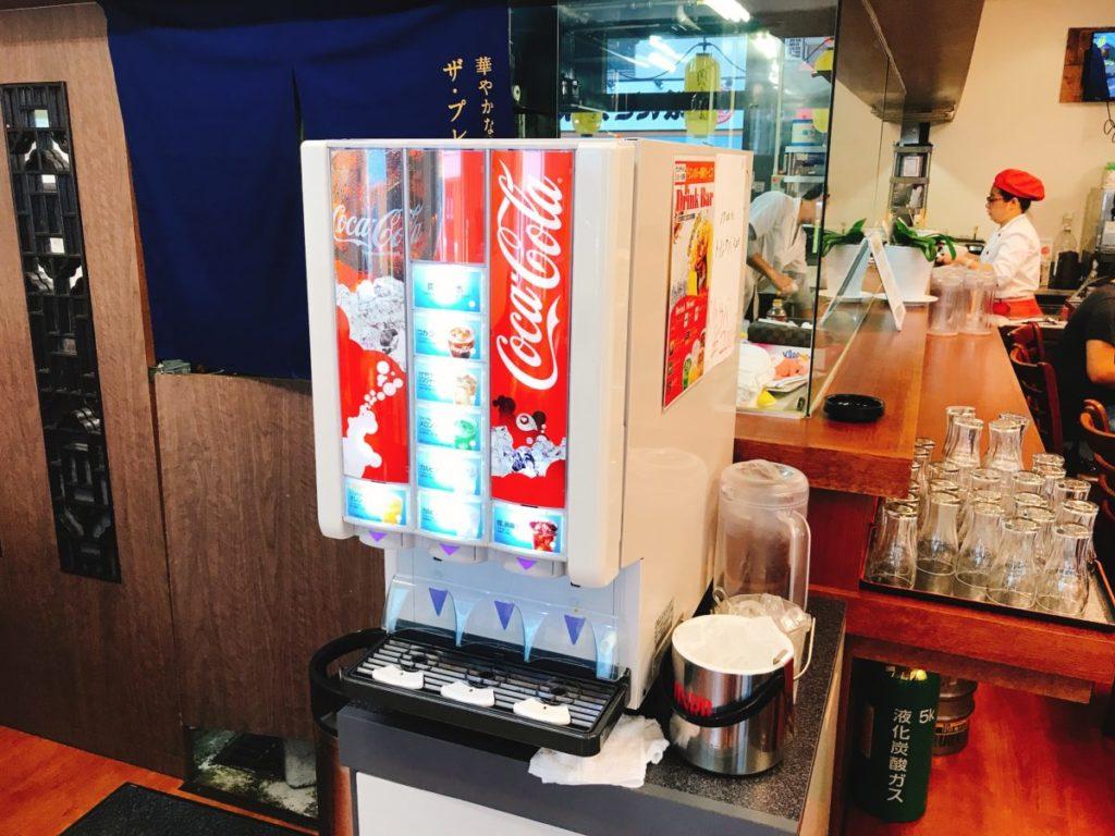 青山餃子房(亀有店)のドリンクバー(200円/ランチタイム無料✨)