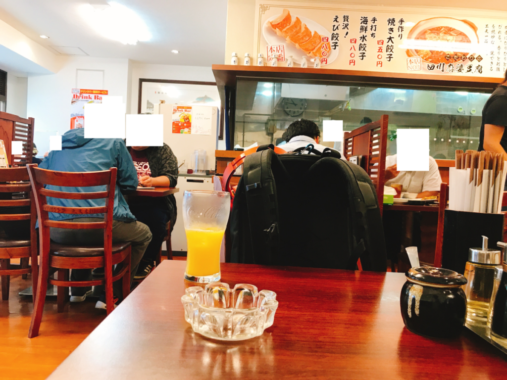 青山餃子房(亀有店)は喫煙可のお店