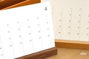 【卓上カレンダーおすすめ】木製でシンプルなHacoaのオリジナルカレンダーに一目惚れ✨