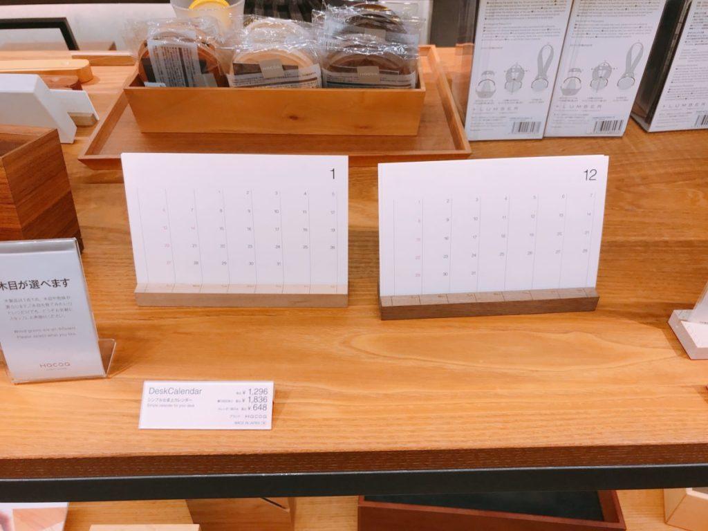 Hacoaの木製卓上カレンダーがシンプルでかっこいい!(1,296円〜)