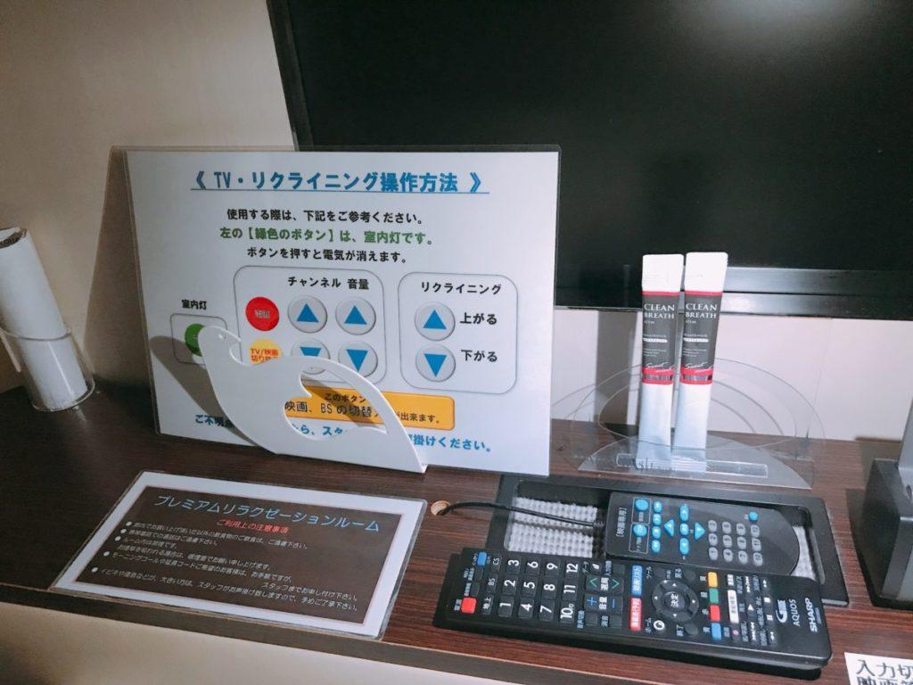 SKY SPA横浜は宿泊設備もある