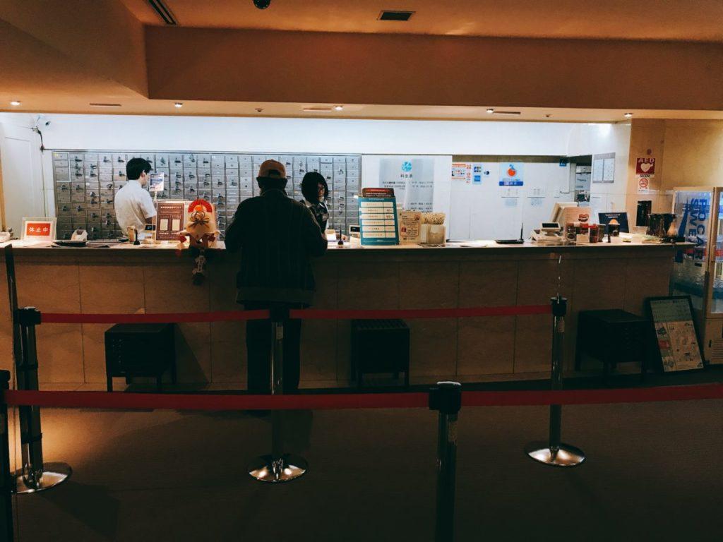SKY SPA横浜は横浜駅直結!