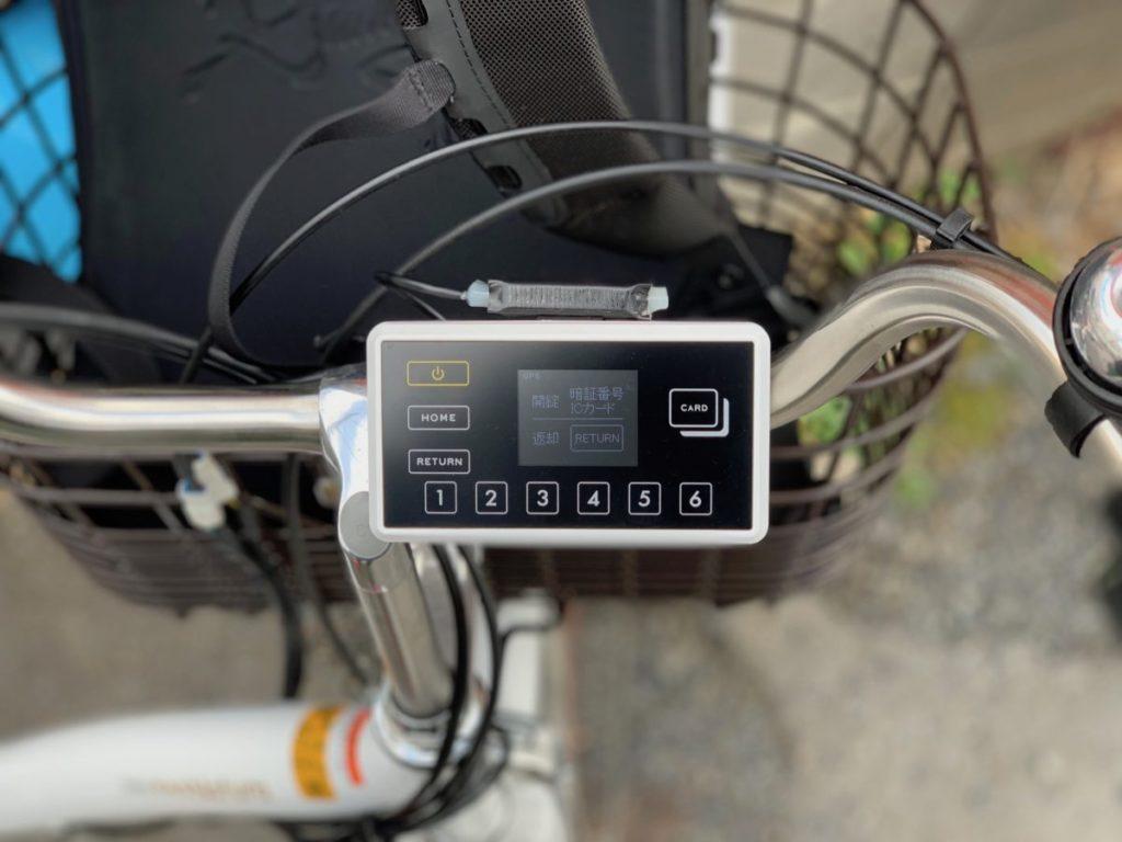⑨ 【一時駐輪】ロック解除方法は2つ