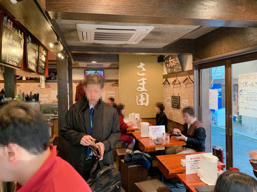 肉バルさま田の店内