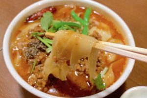 東京で一番好きな麻辣刀削麺(770円)唐朝刀削麺 赤坂店