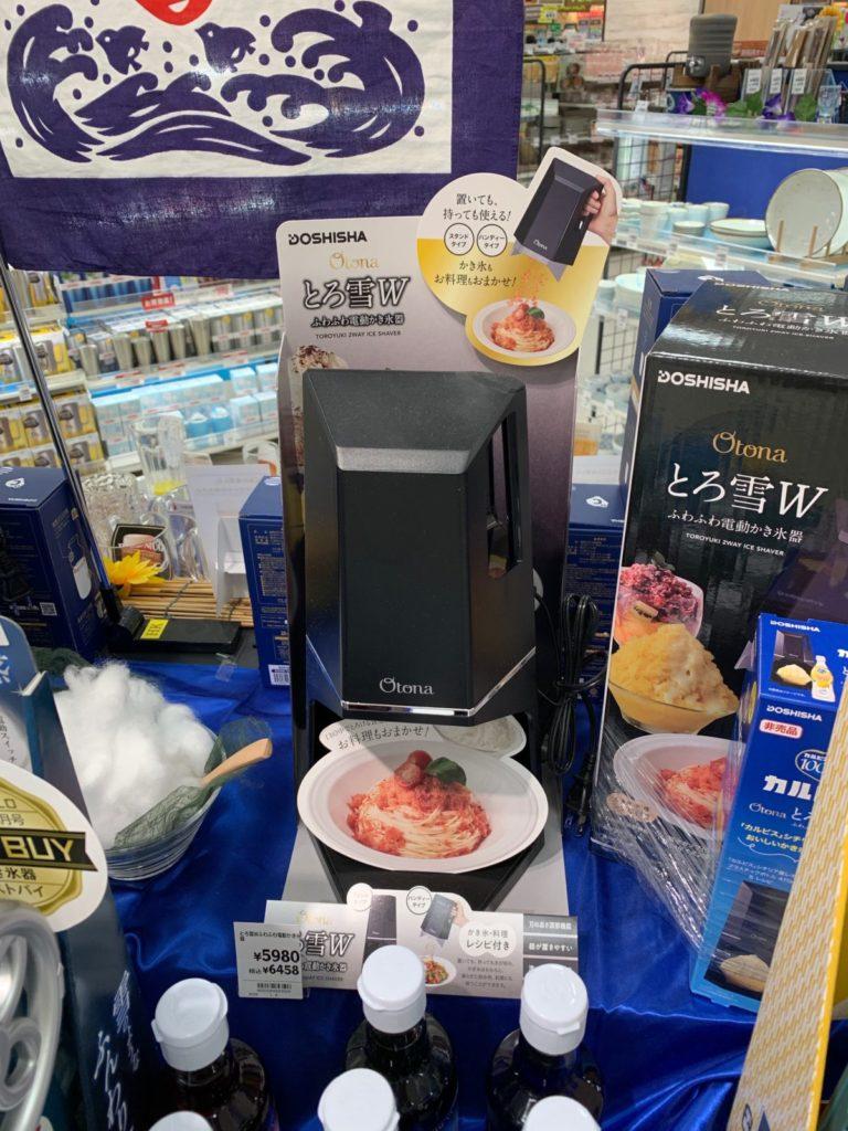家電量販店でリサーチ!家庭用のかき氷機械の相場は3,000円〜10,000円