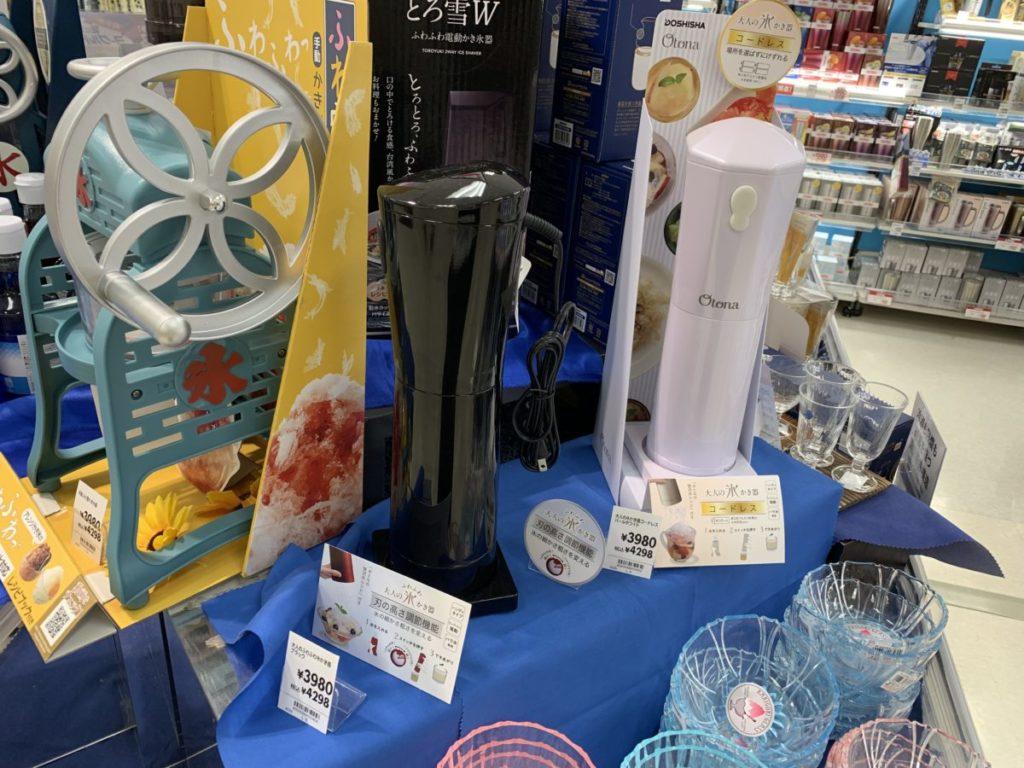 家電量販店でリサーチ!家庭用のかき氷機械の相場は3,000円〜10,000円✨