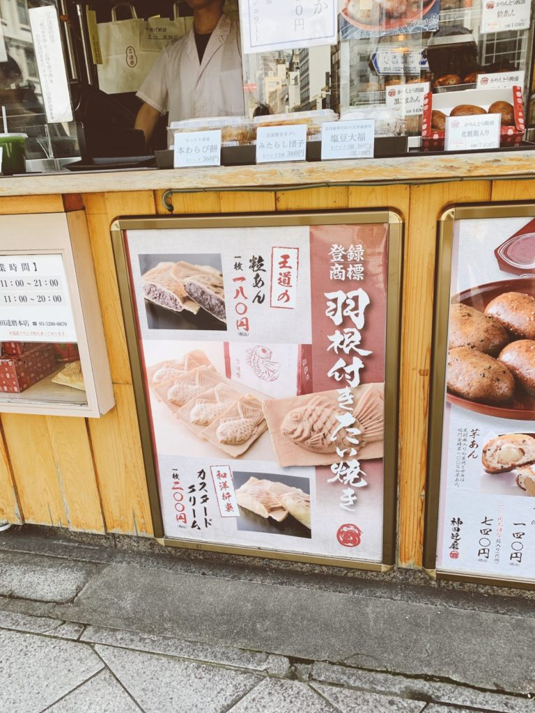 たいやき神田達磨(小川町)