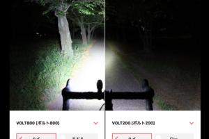 【自転車ライトおすすめ】強力な明るさ!USB充電できるキャットアイVOLT800を徹底比較!
