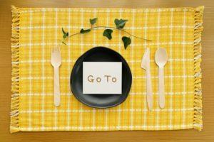 【Go To Eat徹底比較】どの予約サイトが一番お得?