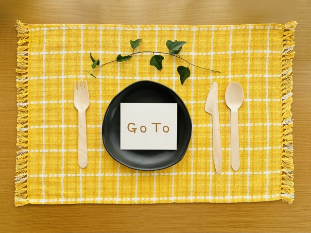 まとめ:Go To Eatを賢く利用して いつもの外食をお得に